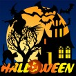 Halloween Greeting Card — Vector de stock #6776188