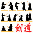 Kendo silhouettes set — Stock Vector
