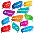 12 ways to say Thank You - Stock Vector
