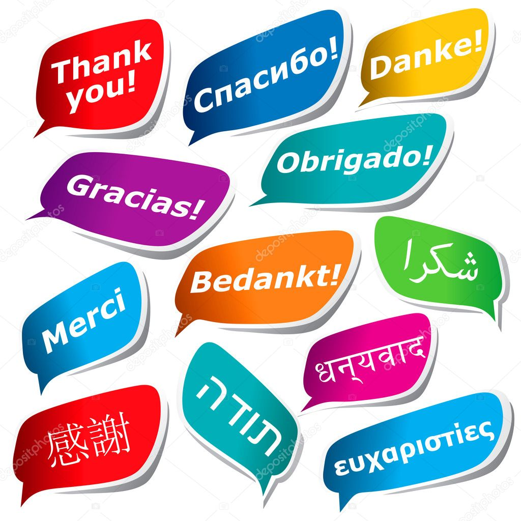 how to say thank you in maltese