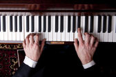 Piano music — Stock Photo