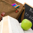 Back to school — Stock Photo #7084828