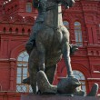Marshal Zhukov Monument in Moscow — Stock Photo #6814275