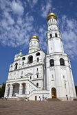 Ivan the Great Bell Tower in the Kremlin, Moscow — Stock Photo