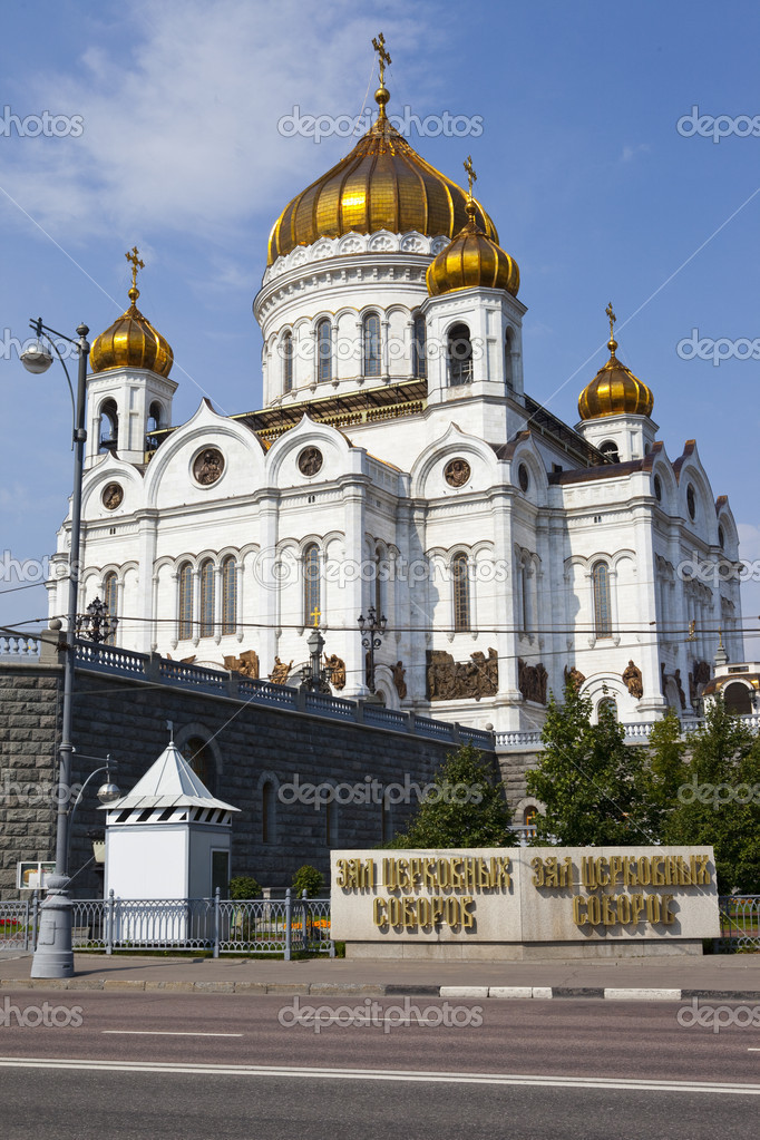 The Cathedral of Christ the Saviour in Moscow. — Stock Photo #6813372