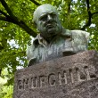 Winston Churchill Statue/Monument, Copenhagen — Stock Photo