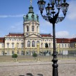 Schloss Charlottenburg - Stock Photo