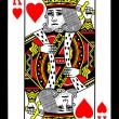 King of Hearts Playing Card — Stock Photo