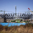 Stock Photo: London Olympic Stadium under construction.