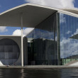 Marie Elisabeth Luders Haus and Paul Lobe Haus Panoramic — Stock Photo