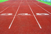 Track Lanes — Stock Photo