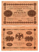 100 rubles (1918) — Stock Photo