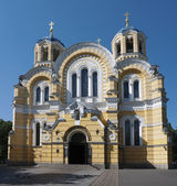 St. Volodymyr cathedral in Kiev — Stock Photo