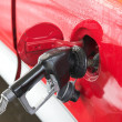 Fill up — Stockfoto #6823869