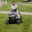 Stock Photo: Lawn Care