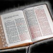 bible closeup glowing — Stock Photo
