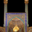 Mosque at night esfahan iran - Stock Photo