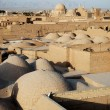 Stock Photo: Rooftops of yazd iran