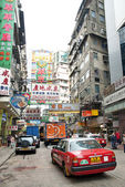 Hong kong city center street with taxi — Stockfoto