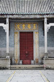 Chinese temple in penang malaysia — Stock Photo