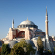 Hagia sophia mosque in instanbul turkey - Stock Photo
