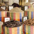 Spices in middle east market cairo egypt — Stock Photo #6775588