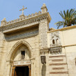 Stock Photo: Coptic christichurch in cairo egypt