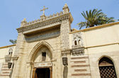 Coptic christian church in cairo egypt — Stock Photo