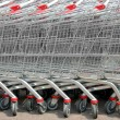 Shopping cart trolley — Stock Photo #6755072