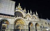 用盐腌花生蓝碗サン ・ マルコ、ヴェネツィア — ストック写真
