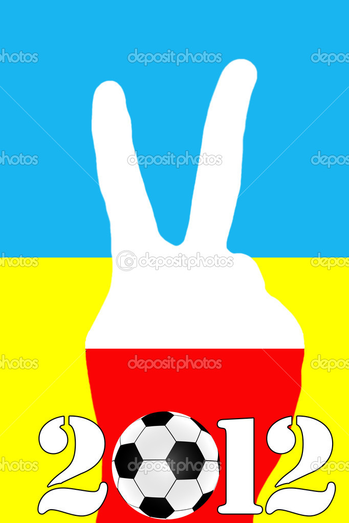 Ukraine Euro 2012  — Stock Photo #6856772