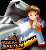 Back to the Future — Stock Photo