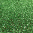 Royalty-Free Stock Photo: Fake grass for tennis courts