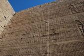 Edfu temple — Stock Photo
