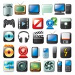 Multimedia icons - Stock vektor