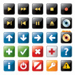 Navigation icons — Stock Vector #6823059