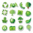 Set of green ecological or environmental icons - Stock Vector