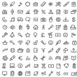 Stock Vector: Vector collection of various icons isolated on white