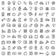 Vector collection of various icons isolated on white — Stock Vector #6826251