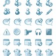 Illustration of set of icons isolated on white. - Stock Vector