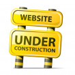 Vector de stock : Under construction