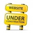 under construction&quot — Stock Vector #6829017