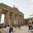 Brandenburg Gate - Berlin - Stock Photo