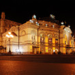 Night view of Kiev opera-house theatre — Stock Photo