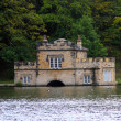 Stock Photo: New millerdam boathouse