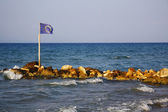 Flag EU — Stock Photo