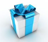 The gift — Stock Photo