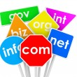 Domain names — Stockfoto