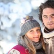 Couple walking outside on a winter's day — Stock Photo #7548665
