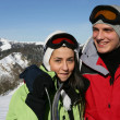 Couple going skiing — Stock Photo #7676618